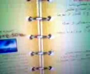 دالان بهشت در بی بی سی فارسی